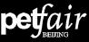 Pet Fair Beijing 2021